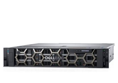 Picture of Dell PowerEdge R540 Silver 4110